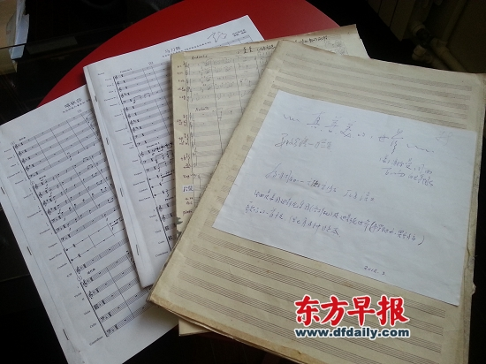 我是一个大苹果儿歌谱-改编适合他们的乐谱. 早报记者 陈晨 图-一座城市的华彩 90岁曹鹏和