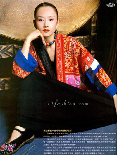 杨丽萍:生命的舞者